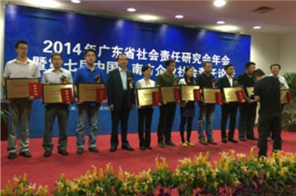 2013年中国上市公司社会责任建设100强