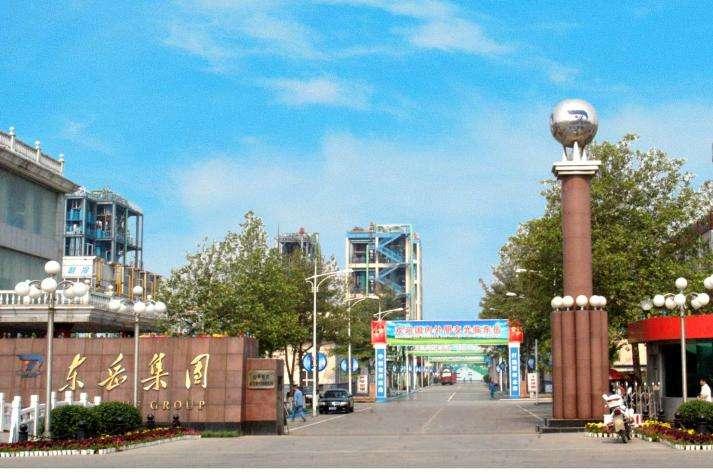 中科国益中标东岳化工化北中水及废酸水处理装置项目