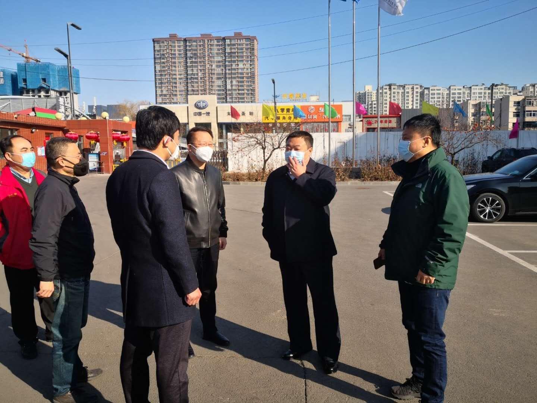 张齐山副市长到太原豪峰实地调研