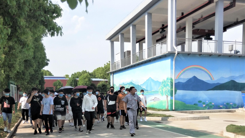 人人参与节水爱水 共建绿水青山家园——国水(马鞍山)举行公众开放日活动