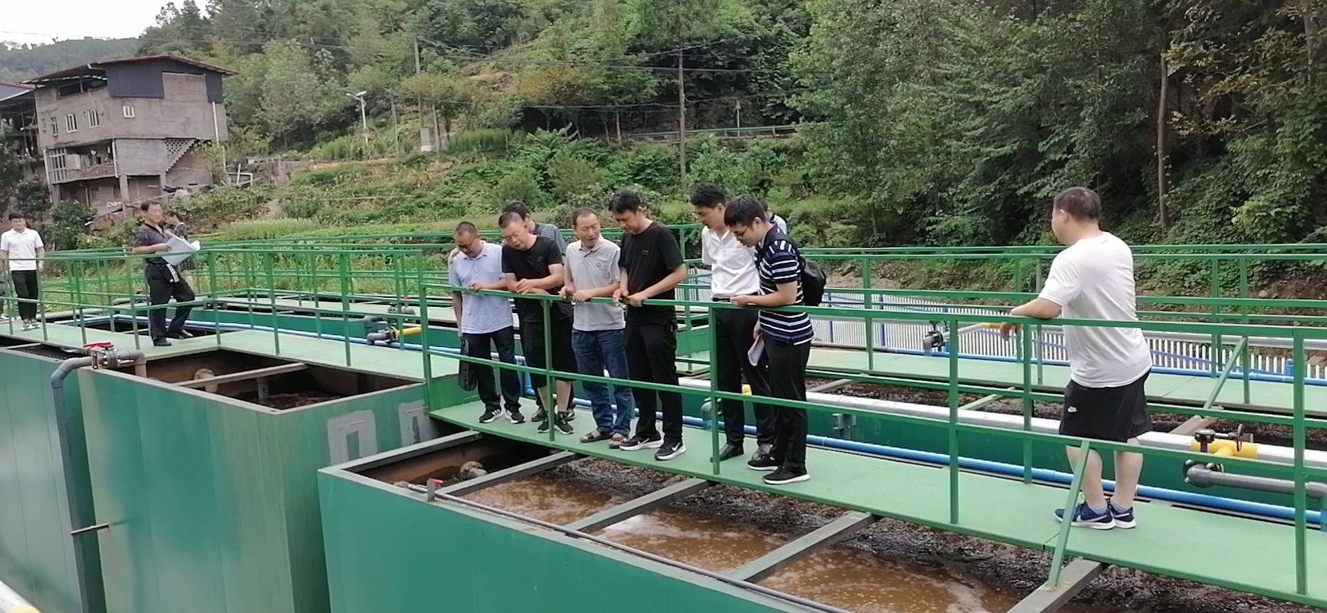 国中南江公司各污水处理厂通过项目验收